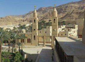 Stadt im Nahen Osten